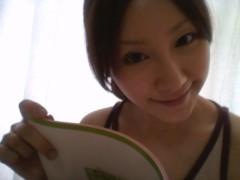 川島令美 公式ブログ/お楽しみの前に。 画像1