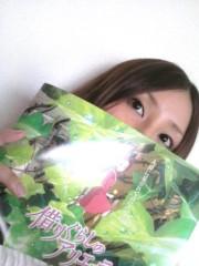 川島令美 公式ブログ/アリエッティ。 画像1