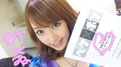 川崎希 公式ブログ/ペケ×ポン 画像3