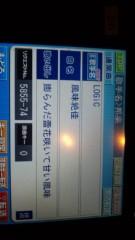 健(LOGiC) 公式ブログ/おやすみん( ・・)b 画像1