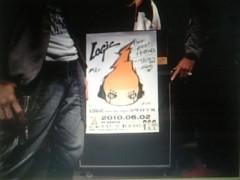健(LOGiC) 公式ブログ/ログパズルポスター全身公開♪ 画像1