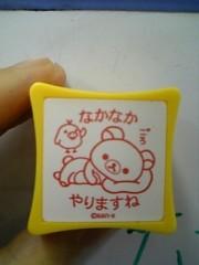 健(LOGiC) 公式ブログ/「か〜わ〜いーい〜。」by N さん 画像1