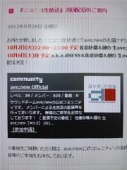 健(LOGiC) 公式ブログ/ニコニコ生放送出演 画像2