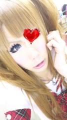 杙凪(Royz) 公式ブログ/おひさーーー! 画像1