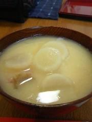 稲野杏那 公式ブログ/謹賀新年 画像1