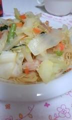 稲野杏那 公式ブログ/今日のおやつとご飯 画像2