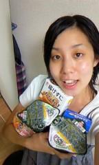 稲野杏那 公式ブログ/実家から! 画像1