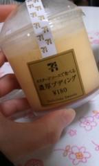 稲野杏那 公式ブログ/お知らせ〜 画像1