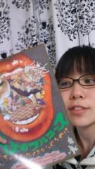 稲野杏那 公式ブログ/悲願華フライヤー 画像1