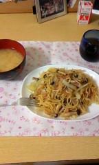 稲野杏那 公式ブログ/秋の気配 画像1