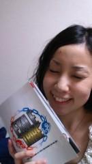 稲野杏那 公式ブログ/行ってきた! 画像1