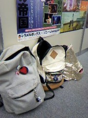 稲野杏那 公式ブログ/またやー! 画像1