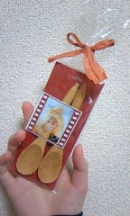 稲野杏那 公式ブログ/お祝い 画像1