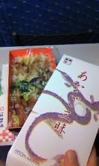 稲野杏那 公式ブログ/シラノ終わっちゃいました 画像1