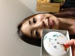 稲野杏那 公式ブログ/またもお久しぶりな 画像2
