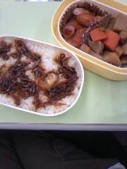 稲野杏那 公式ブログ/今日のお弁当☆ 画像1