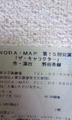 稲野杏那 公式ブログ/初! 画像1