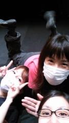 稲野杏那 公式ブログ/2日目☆ 画像1