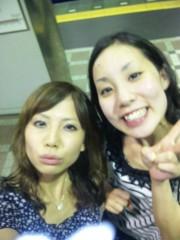 稲野杏那 公式ブログ/結ちゃん合流 画像1