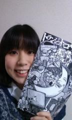 稲野杏那 公式ブログ/チラシ☆ 画像1