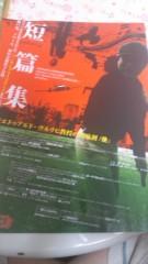 稲野杏那 公式ブログ/バンタム打ち合わせ 画像2