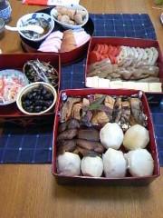 稲野杏那 公式ブログ/謹賀新年 画像2