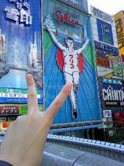 稲野杏那 公式ブログ/久々心斎橋☆ 画像1