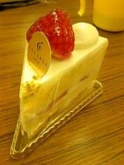 稲野杏那 公式ブログ/ケーキ♪ 画像1
