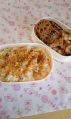 稲野杏那 公式ブログ/今日のお弁当 画像1
