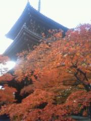 小川まどか 公式ブログ/京都へ 画像1