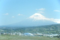 SONOMI 公式ブログ/見つけた富士山 画像1