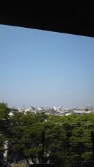 SONOMI 公式ブログ/いいお天気〜♪♪♪ 画像1