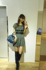 SONOMI 公式ブログ/こんばんは 画像1