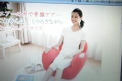 SONOMI 公式ブログ/エアリーシェイプ 画像1