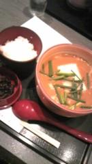 SONOMI 公式ブログ/やっぱり美味しい! 画像1