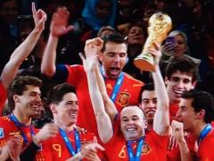 SONOMI 公式ブログ/スペイン優勝!! 画像1