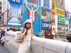 SONOMI 公式ブログ/大阪☆ 画像1