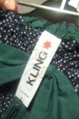 SONOMI 公式ブログ/KLING☆ 画像2