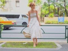 SONOMI 公式ブログ/夏みたいっ 画像1