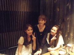 SONOMI 公式ブログ/友達☆ 画像1