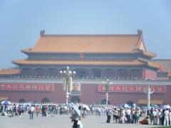 SONOMI 公式ブログ/北京上陸 画像2
