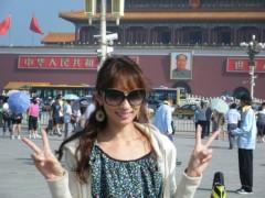 SONOMI 公式ブログ/北京上陸 画像3