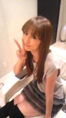 SONOMI 公式ブログ/ツルツル☆ 画像1