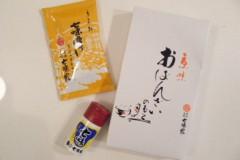 SONOMI 公式ブログ/おうどん 画像1