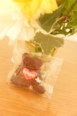 SONOMI 公式ブログ/嬉しいよ〜(>_<) 画像1
