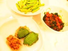 SONOMI 公式ブログ/夕飯☆ 画像1