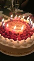 SONOMI 公式ブログ/お誕生日会 画像1