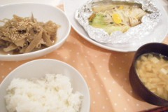 SONOMI 公式ブログ/お夕飯☆ 画像1