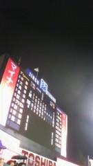 SONOMI 公式ブログ/野球〜♪♪ 画像1