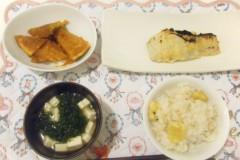 SONOMI 公式ブログ/晩ご飯♪ 画像1